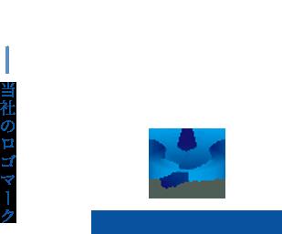 山田のイニシャル「Y」をロゴタイプ化。