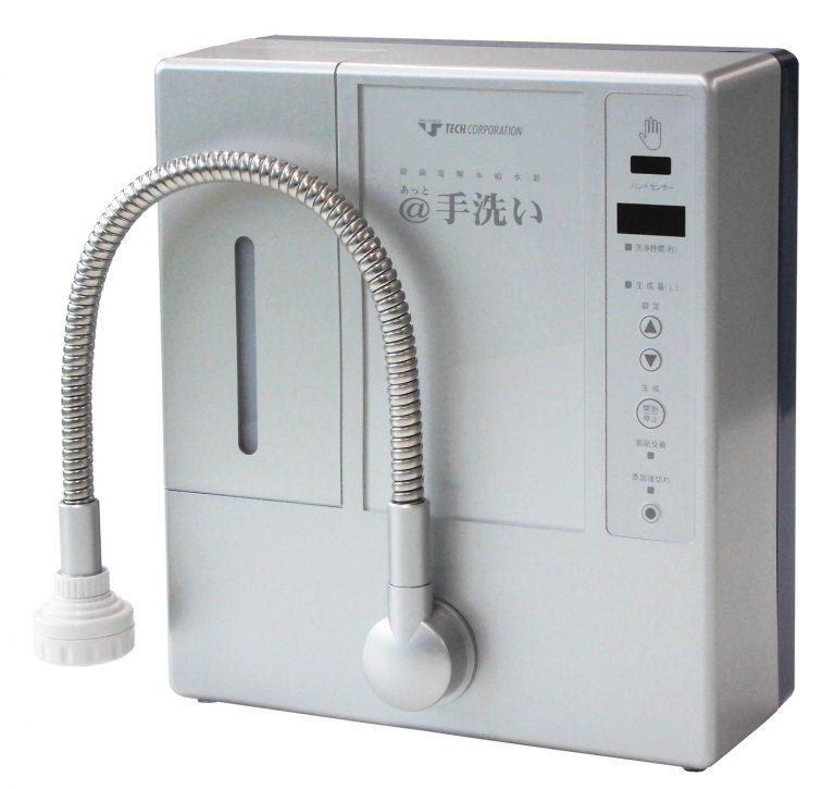 除菌電解水給水器 <br>@手洗い