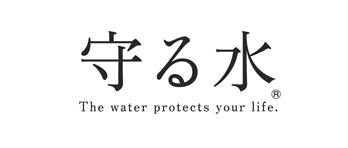 電解水衛生環境システム <br>守る水